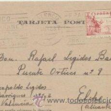 Sellos: TARJETA POSTAL DE VALENCIA A ELCHE DEL 12 MAR. 1942. CON EDIFIL PAREJA DEL 917.. Lote 43771648