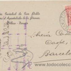 Sellos: TARJETA CON MEMBRETE DE DEUSTO A BARCELONA DEL 17 MARZO 1944. CON EDIFIL 964.. Lote 43774122