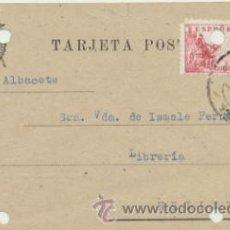 Sellos: TARJETA POSTAL DE GERONA A HELLÍN DEL 13 ABRIL 1948. CON EDIFIL 917 Y 923.. Lote 43780578