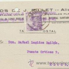 Sellos: TARJETA CON MEMBRETE DE ALICANTE A ELCHE DEL 5 NOVIEM. 1942. CON EDIFIL 922.. Lote 43780669