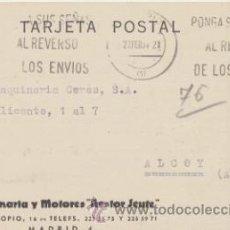 Sellos: TARJETA CON MEMBRETE DE MADRID A ALCOY DEL 27 FEBRE. 1964. CON EDIFIL 1151.. Lote 43792731