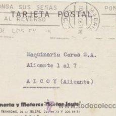 Sellos: TARJETA CON MEMBRETE DE MADRID A ALCOY DEL 9 AGOSTO 1967.. CON EDIFIL 1546... Lote 43793094