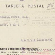 Sellos: TARJETA CON MEMBRETE DE MADRID A ALCOY DEL 7 FEBRE. 1966. CON EDIFIL 1151.. Lote 43793644