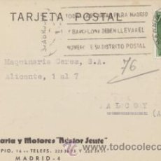 Sellos: TARJETA CON MEMBRETE DE MADRID A ALCOY DEL 30 ABTIL. 1963. CON EDIFIL 1151.. Lote 43794195