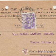 Sellos: TARJETA CON MEMBRETE DE ALICANTE A ELCHE DEL 149 DIC. 1941. CON EDIFIL 922.. Lote 43802609