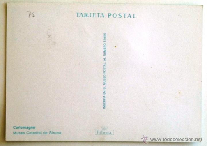 Sellos: TARJETA POSTAL CARLOMAGNO. MATASELLOS GIRONA 1985. - Foto 2 - 44021845