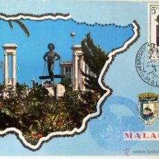 Sellos: TARJETA POSTAL MALAGA. EL CENACHERO. MATASELLOS MALAGA 1970.. Lote 44237885