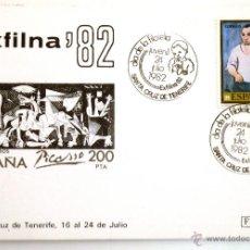 Sellos: TARJETA ILUSTRADA EXFILNA 82. SANTA CRUZ DE TENERIFE 1982.. Lote 44380671