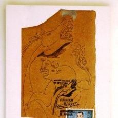 Sellos: TARJETA POSTAL PICASSO. CABALLO Y TORO. MATASELLOS FUNDACION PICASSO. MALAGA 1990.. Lote 44380831