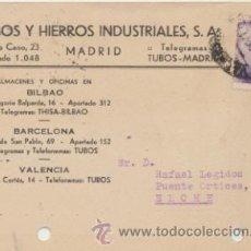 Sellos: TARJETA CON MEMBRETE DE VALENCIA A ELCHE DEL 7 AGOS. 1941. CON EDIFIL 922.. Lote 44796350