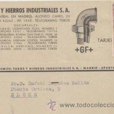 Sellos: TARJETA CON MEMBRETE DE VALENCIA A ELCHE DEL 24 MARZ. 1947. CON EDIFIL 917 Y 923.. Lote 44796411