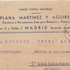 Sellos: TARJETA CON MEMBRETE DE MADRID A CREVILLENTE DEL 2 JUL. 1943.CON EDIFIL 922 Y AL DORSO. Lote 44796761