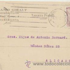 Sellos: TARJETA CON MEMBRETE DE BARCELONA A ALICANTE DEL 24 JUL. 1946. CON EDIFIL 923.. Lote 44797338