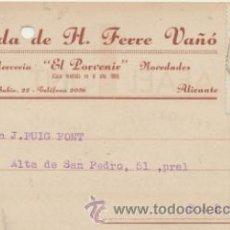 Sellos: TARJETA CON MEMBRETE DE ALICANTE A BARCELONA DEL 15 JUN. 1942.CON EDIFIL 917 (2). Lote 44797667