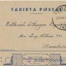 Sellos: TARJETA CON MEMBRETE DE SEVILLA A BARCELONA DEL 22 JUL. 1944. CON EDIFIL 922.. Lote 44797699