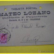 Sellos: TARJETA POSTAL COMERCIAL 1910, QUINCALLA Y PAQUETERÍA MATEO LOZANO VALLADOLID-LUGO. SELLO MEDALLÓN10. Lote 45131217
