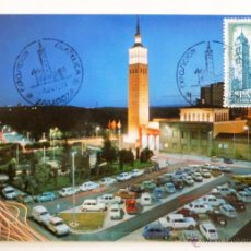 Francobolli: TARJETA POSTAL ZARAGOZA. PALACIO DE LA FERIA OFICIAL Y NACIONAL DE MUESTRAS. ZARAGOZA 1973.. Lote 45246404