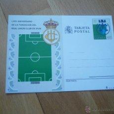 Stamps - TARJETA POSTAL 75 ANIVERSARIO DEL REAL UNION DE IRUN. - 45421699
