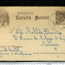 Sellos: TAJETA POSTAL CIRCULADA EDIFIL 83, ESTADO ESPAÑOL, 1938-1940. Lote 45676700