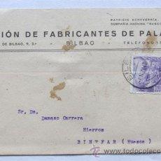 Sellos: TARJETA COMERCIAL / UNION DE FABRICANTES DE PALAS / BILBAO 1942. Lote 45715448