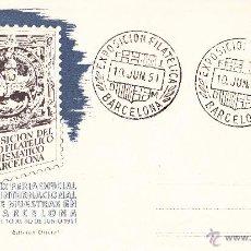 Sellos: EXPOSICIÓN FILATELICA BARCELONA 1951. EDICIÓN OFICIAL. PERFECTA.. Lote 45754677