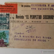 Selos: TARJETA REEMBOLSO 1966 REVISTA PERPETUO SOCORRO ,MADRID. Lote 46104871