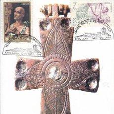 Sellos: CASTILLO SANCTI-PETRI EXPOFIL, CHICLANA CADIZ 1994. MATASELLOS RARA TARJETA ARTESANAL MODELO 1. MPM.. Lote 46336181