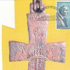 Sellos: CASTILLO SANCTI-PETRI EXPOFIL, CHICLANA CADIZ 1994. MATASELLOS RARA TARJETA ARTESANAL MODELO 2. MPM.. Lote 46336195