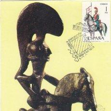 Sellos: VALENCIA 95 FERIA EXPOSICION FILATEL EUROPEA 1995 MATASELLOS RARA TARJETA ARTESANAL ARQUEOLOGIA. MPM. Lote 46385847