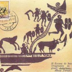 Timbres: ARQUEOLOGIA CERAMICA IBERICA YACIMIENTO DE ALLOZA (TERUEL) RARA TARJETA ARTESANAL TERUEL. MPM.. Lote 46433252