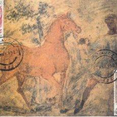 Sellos: ARQUEOLOGIA CABALLO MUSEO NACIONAL ARTE ROMANO DE MERIDA BONITA Y RARA TARJETA ARTESANAL BADAJOZ MPM. Lote 46452145