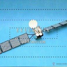 Timbres: TARJETA POSTAL MAQUETA DEL SATELITE HISPASAT. TARJETAS DEL MUSEO DE CORREOS Y TELEGRAFOS. Lote 46885379