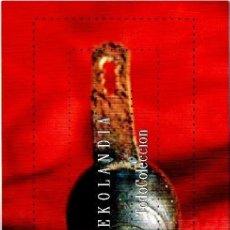Timbres: TARJETA POSTAL. CUÑO MATASELLOS MANUAL. CORREOS LA PARILLA. TARJETAS DEL MUSEO.DE CORREOS Y TELEGRAF. Lote 46885464