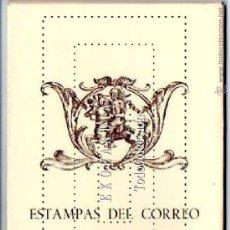 Sellos: EKL CARPETILLA POSTALES ~ LAS ESTAMPAS DEL CORREO.. Lote 46887366