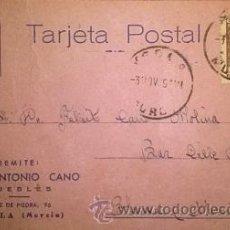 Sellos: TARJETA PUBLICITARIA MUEBLES JOSE ANTONIO CANO 1949 CIRCULADA DE YECLA A BLANCA. Lote 46960392