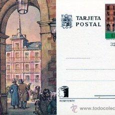 Sellos: MADRID. Lote 47556435