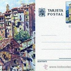 Sellos: CUENCA. Lote 47556477