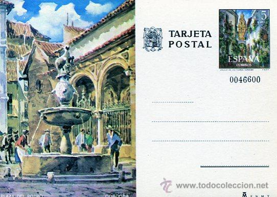 CORDOBA (Sellos - Extranjero - Tarjetas)