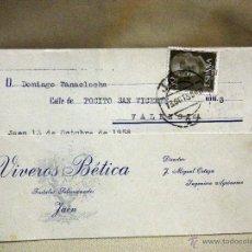 Sellos: TARJETA POSTAL, COMERCIAL, VIVEROS BETICA, JAEN, VALENCIA, 1958. Lote 47612869