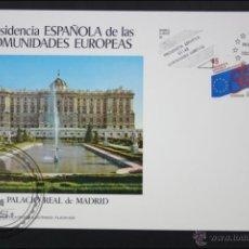 Timbres: APUNTE LITERARIO FILATÉLICO / TARJETÓN - PRESIDENCIA ESPAÑOLA COMUNIDADES... - PRIMER DÍA, AÑO 1988. Lote 47966053
