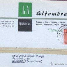 Sellos: TARJETA COMERCIAL DE LA ALFOMBRERA EMILIANO GIL VALLADOLID 1968. Lote 48238268