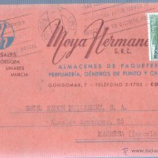 Sellos: TARJETA COMERCIAL DE GENEROS DE PUNTO MOYA HERMANOS DE CORDOBA - 1963. Lote 48240961