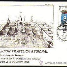 Sellos: TP 1984 EL ESCORIAL HOMENAJE A JUAN DE HERRERA. Lote 28882027