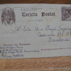 Sellos: TARJETA POSTAL CIRCULADA EN 1943. Lote 48544926