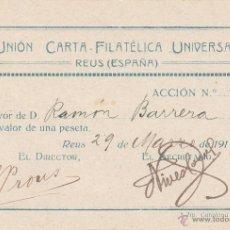 Sellos: UNIÓN CARTA-FILATÉLICA UNIVERSAL DE REUS AÑO 1917. Lote 48968549