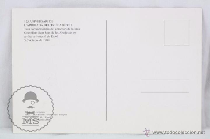Sellos: Tarjeta / Postal 125 Aniversari Arribada Tren a Ripoll 1980, Girona - Matasellos 2005 - RENFE - Foto 3 - 49764577