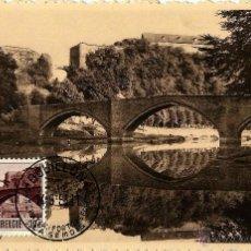 Sellos: BELGICA 1953- YV 0919 [BOUILLON, PUENTE DE CORDEMOL Y CASTILLO] (TARJETA MÁXIMA). Lote 50026229