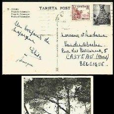 Sellos: PALMA 1955 CALAMAYOR EDIFIL 1045 CORP.EOS. Lote 50405564