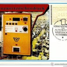 Sellos: AUSTRIA. CARTA MÁXIMA.1983. AUTOMATEN-WERTZEICHEN. Lote 50544372