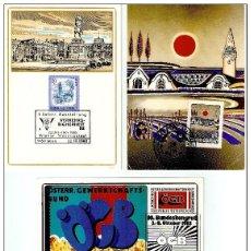 Sellos: AUSTRIA. LOTE 3 CARTAS MÁXIMAS. 1981-83. Lote 50544467